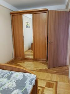 Квартира Леси Украинки бульв., 9, Киев, R-30891 - Фото 5