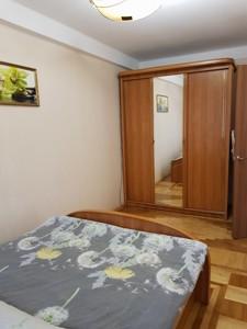 Квартира Леси Украинки бульв., 9, Киев, R-30891 - Фото 6