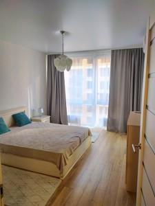 Квартира Золотоустівська, 34, Київ, Z-359629 - Фото 4