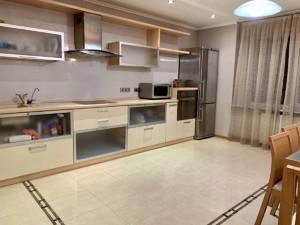 Квартира Старонаводницька, 4в, Київ, Z-595717 - Фото 5