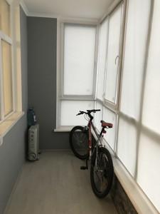 Квартира Победы просп., 67 корпус 1, Киев, D-35850 - Фото 13