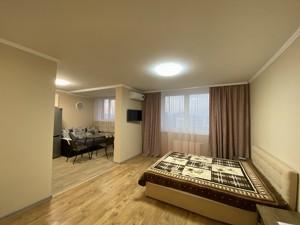 Квартира Крушельницкой Соломии, 13, Киев, F-42660 - Фото