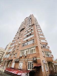 Квартира Дмитрівська, 17а, Київ, A-97006 - Фото 4