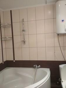 Квартира Академіка Палладіна просп., 18/30, Київ, C-102437 - Фото 6