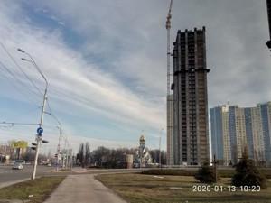 Нежилое помещение, H-45924, Заболотного Академика, Киев - Фото 5