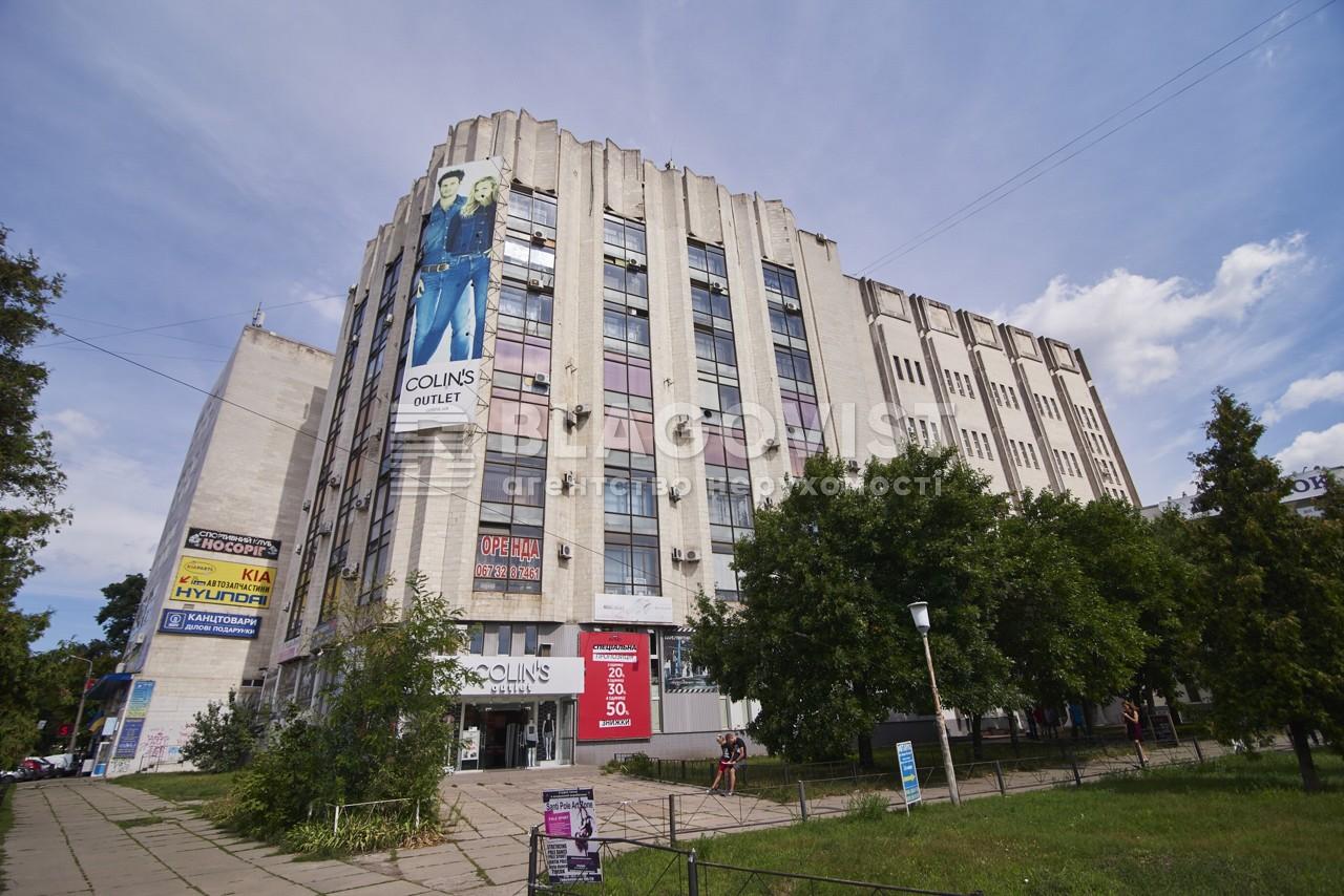 Офис, F-42672, Кирилловская (Фрунзе), Киев - Фото 1