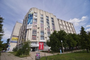 Office, Kyrylivska (Frunze), Kyiv, F-42672 - Photo