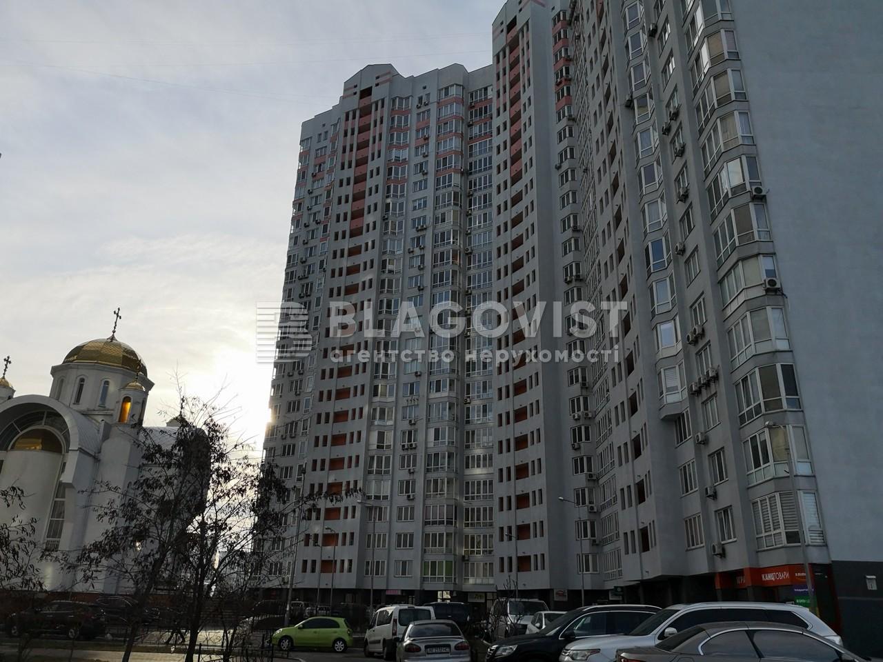 Квартира Z-608867, Чавдар Єлизавети, 1, Київ - Фото 7
