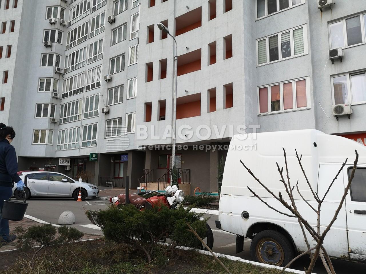 Квартира Z-608867, Чавдар Єлизавети, 1, Київ - Фото 8