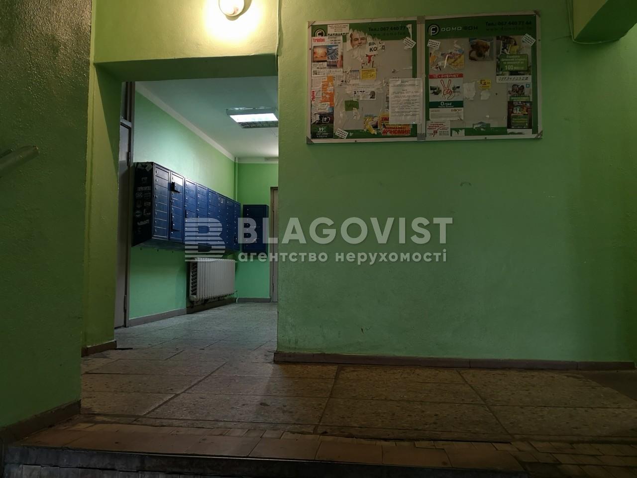 Квартира X-1944, Райдужна, 3, Київ - Фото 5
