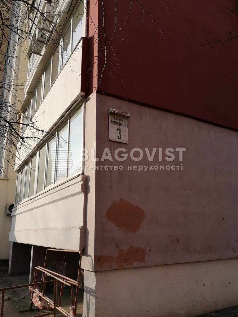 Квартира X-1944, Райдужна, 3, Київ - Фото 7