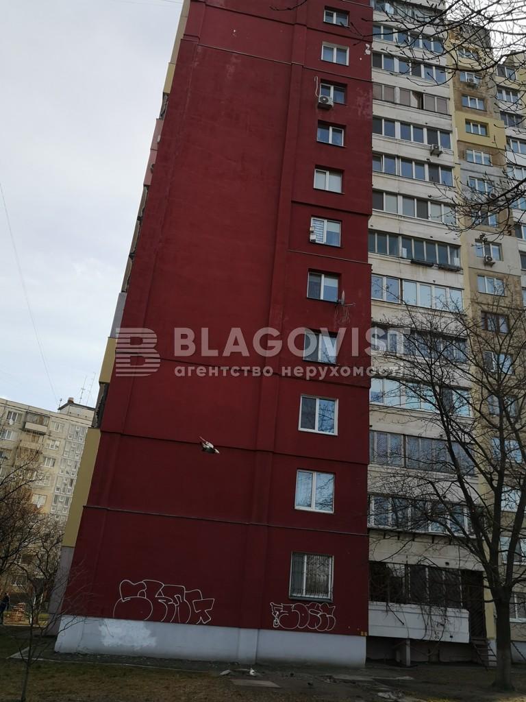 Квартира X-1944, Райдужна, 3, Київ - Фото 8