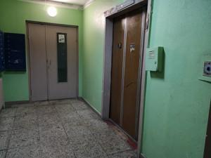 Квартира X-1944, Райдужна, 3, Київ - Фото 6