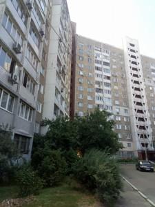 Квартира Заболотного Академіка, 72, Київ, Z-615499 - Фото