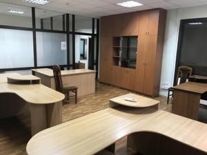 Office, Antonovycha (Horkoho), Kyiv, R-29630 - Photo3
