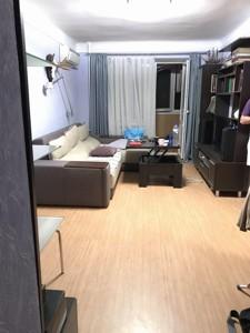 Квартира Вернадского Академика бульв., 59, Киев, Z-599107 - Фото3
