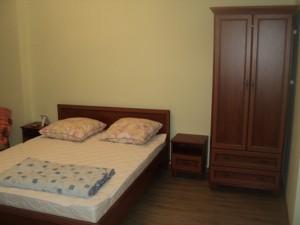 Квартира Кошиця, 9б, Київ, X-6650 - Фото3