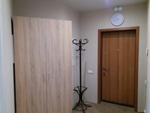 Квартира D-35861, Липківського Василя (Урицького), 16г, Київ - Фото 27