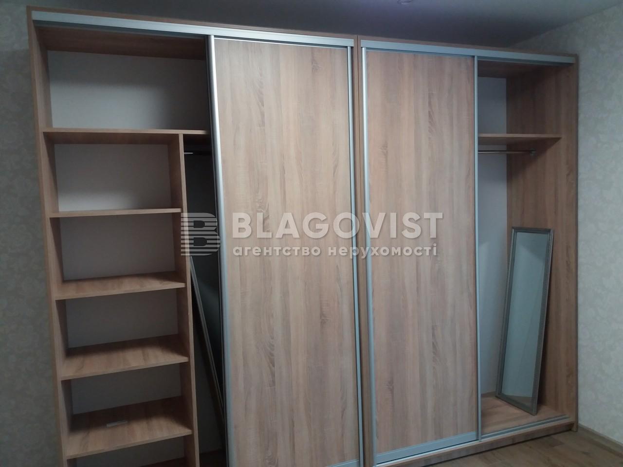 Квартира D-35861, Липківського Василя (Урицького), 16г, Київ - Фото 26