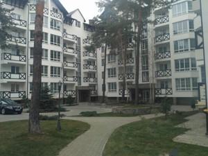 Квартира Придорожняя, 2, Зазимье, Z-665260 - Фото