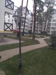 Квартира Придорожня, 2, Зазим'я, Z-665260 - Фото2