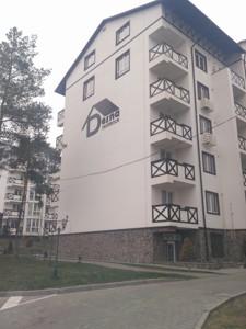 Квартира Придорожня, 2, Зазим'я, Z-665260 - Фото3