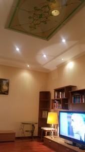 Квартира Драгомирова Михаила, 12, Киев, H-45974 - Фото 4