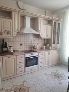 Квартира Драгомирова Михаила, 12, Киев, H-45974 - Фото 7