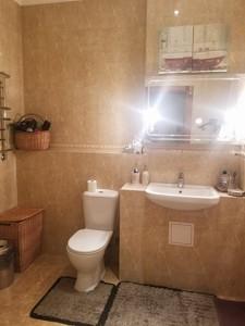 Квартира Драгомирова Михаила, 12, Киев, H-45974 - Фото 9