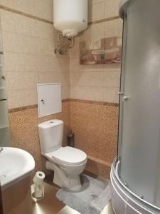 Квартира Драгомирова Михаила, 12, Киев, H-45974 - Фото 10