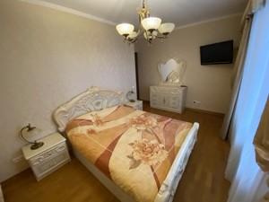 Apartment Lesi Ukrainky boulevard, 9в, Kyiv, R-30797 - Photo3