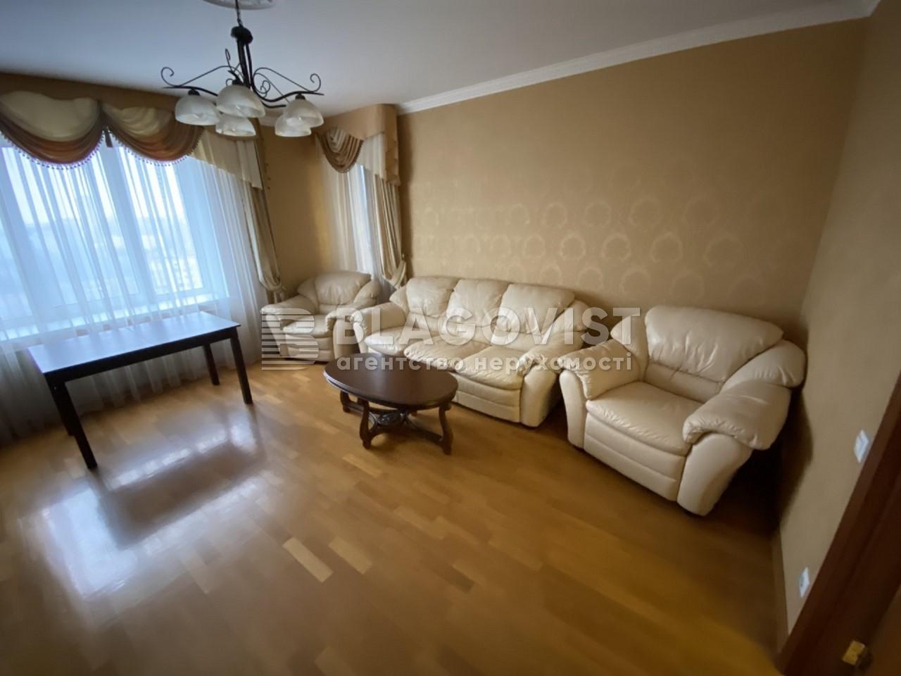 Квартира R-30797, Леси Украинки бульв., 9в, Киев - Фото 3