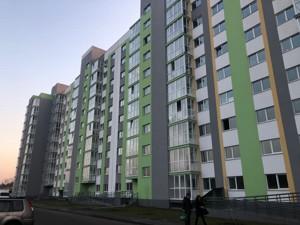 Квартира Хвылевого Николая, 3а, Киев, Z-615017 - Фото1