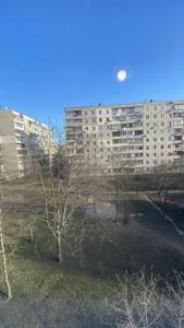 Квартира Героев Днепра, 12, Киев, F-13559 - Фото 16