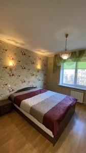 Квартира Героев Днепра, 12, Киев, F-13559 - Фото 8