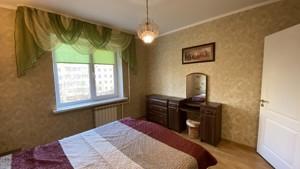 Квартира Героев Днепра, 12, Киев, F-13559 - Фото 9