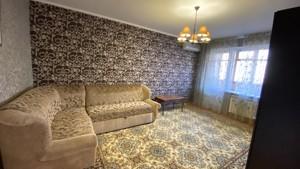 Квартира Героїв Дніпра, 12, Київ, F-13559 - Фото 6