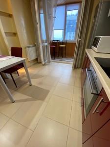 Квартира Дніпровська наб., 1, Київ, R-30832 - Фото 5