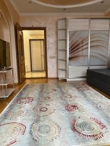 Квартира Дніпровська наб., 1, Київ, R-30832 - Фото3