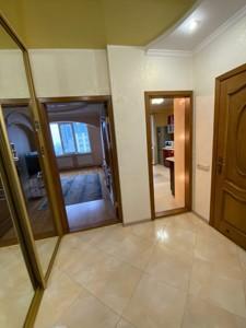 Квартира Дніпровська наб., 1, Київ, R-30832 - Фото 12