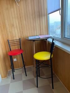 Квартира Дніпровська наб., 1, Київ, R-30832 - Фото 8
