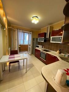 Квартира Днепровская наб., 1, Киев, R-30832 - Фото 4