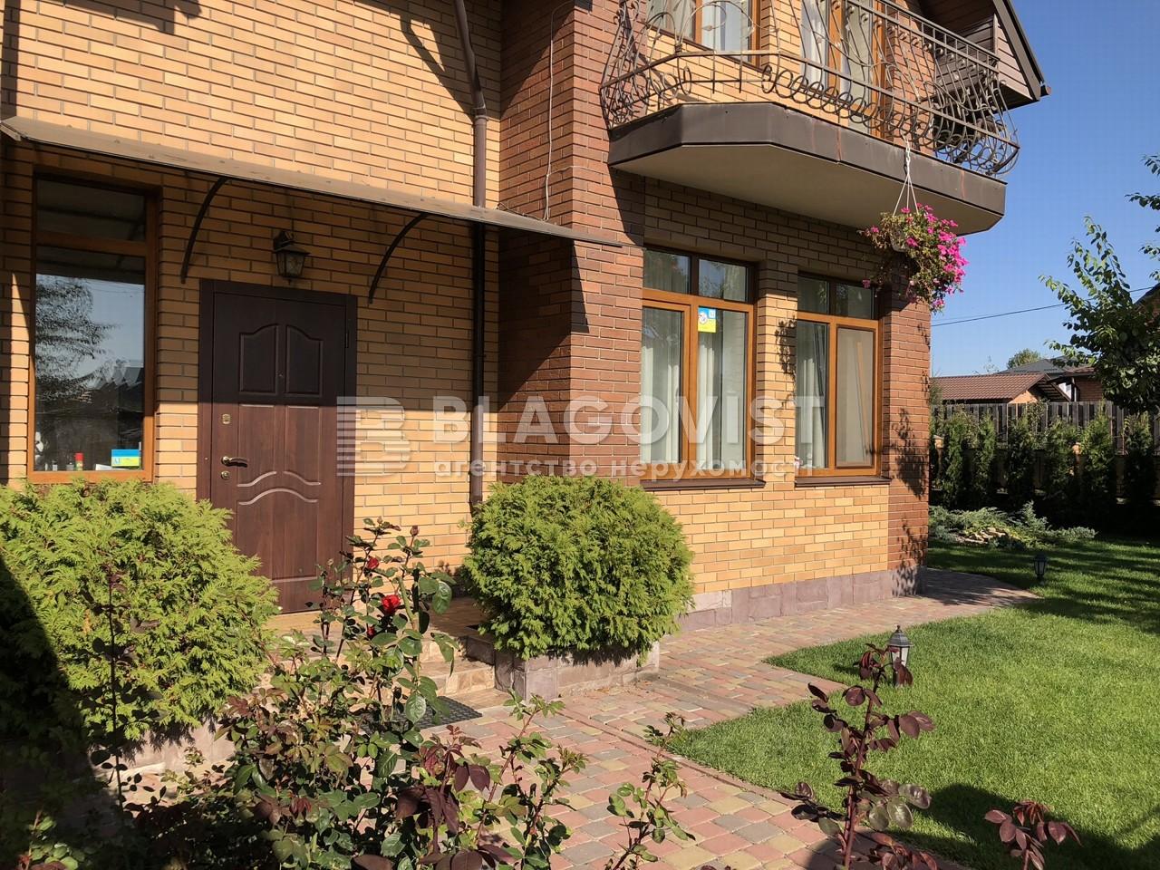 Будинок Z-618516, Чумацька, Гатне - Фото 6