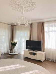 Дом Чумацкая, Гатное, Z-618516 - Фото 2