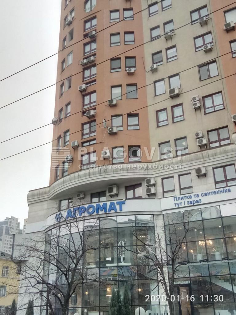 Квартира H-45543, Шота Руставелі, 44, Київ - Фото 7