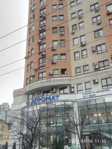 Квартира Шота Руставелі, 44, Київ, H-45544 - Фото3
