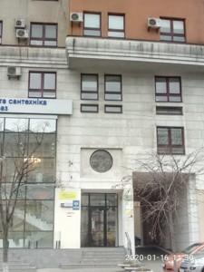 Квартира Шота Руставели, 44, Киев, H-45544 - Фото 4