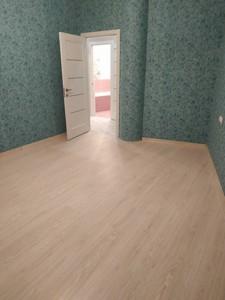 Квартира Эрнста, 16, Киев, R-30666 - Фото 5