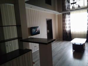 Квартира Мишуги Александра, 12, Киев, Z-611348 - Фото