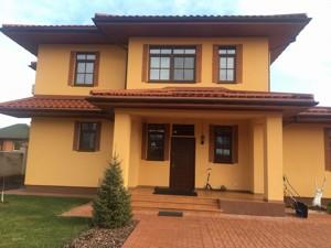 Дом Яблуневая, Гора, P-25072 - Фото